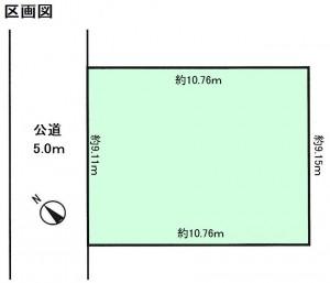 南中曽根 区画図