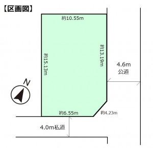 宮代町川端 区画図