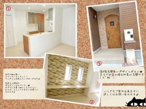 豊町HOMES用画像1